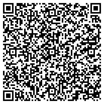 QR-код с контактной информацией организации ВИЗАР-ДЕНТ
