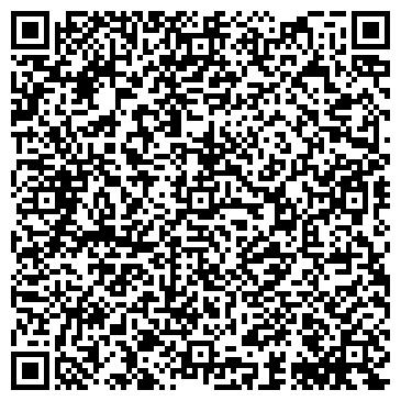 QR-код с контактной информацией организации Add Style