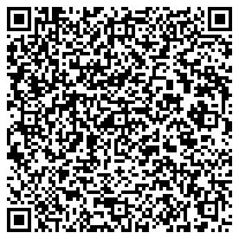 QR-код с контактной информацией организации ВАЛЬВОЛИН