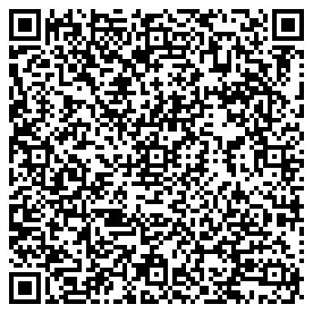 QR-код с контактной информацией организации ШКОЛА № 2024