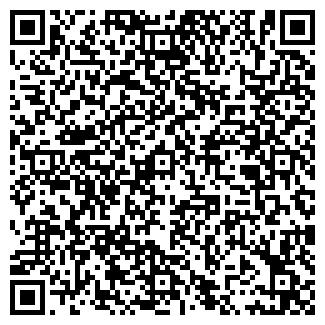 QR-код с контактной информацией организации БИРХЕН