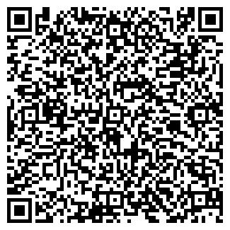 QR-код с контактной информацией организации ЛЕОНА