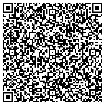 QR-код с контактной информацией организации Реал-Сервис