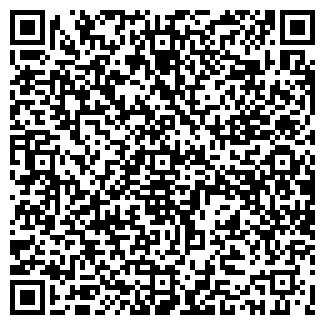 QR-код с контактной информацией организации ПРИЛЁТ