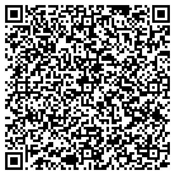 QR-код с контактной информацией организации В ТЕМНОТЕ