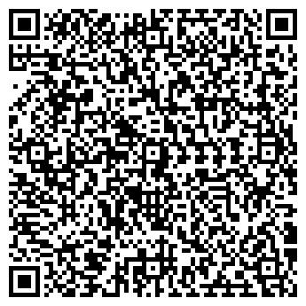QR-код с контактной информацией организации ШАХНАМЭ