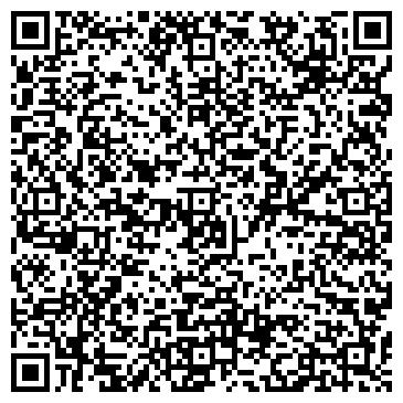 QR-код с контактной информацией организации Цифровой дом
