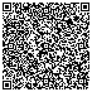 QR-код с контактной информацией организации ООО Лемар