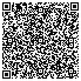 QR-код с контактной информацией организации Акинина
