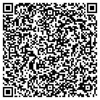 QR-код с контактной информацией организации Софис