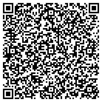 QR-код с контактной информацией организации ЗЕЛЁНАЯ УЛИЦА