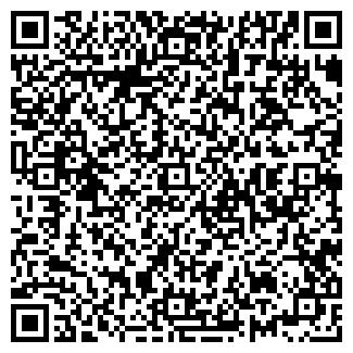 QR-код с контактной информацией организации АВЕРС