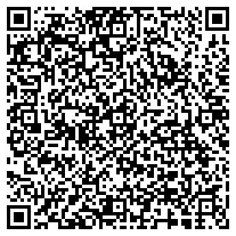 QR-код с контактной информацией организации ДИСКАУНТ ТРЕВЕЛ