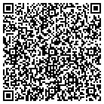 QR-код с контактной информацией организации БЛЮСКАЙ