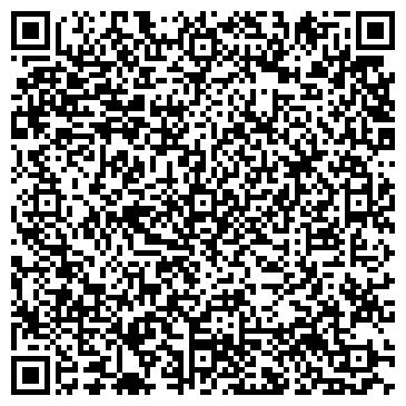 QR-код с контактной информацией организации Славия