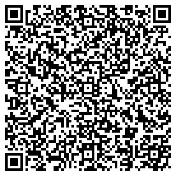 QR-код с контактной информацией организации Egger