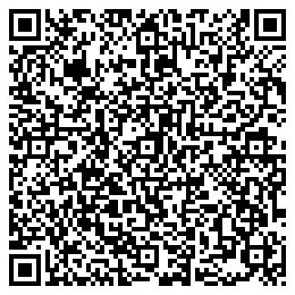 QR-код с контактной информацией организации СБТУР
