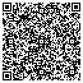 QR-код с контактной информацией организации Centro