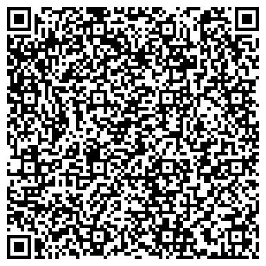 QR-код с контактной информацией организации ООО АрсиТекс