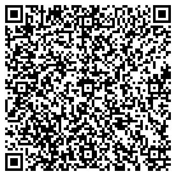 QR-код с контактной информацией организации МебельСтиль