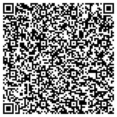 QR-код с контактной информацией организации СЕМИЦВЕТИК, ДЕТСКИЙ САД № 2491