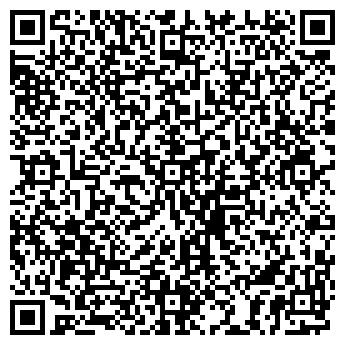 QR-код с контактной информацией организации Экоград