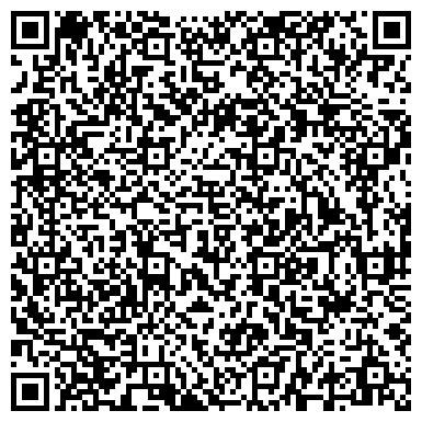 QR-код с контактной информацией организации СОЛНЕЧНЫЙ ГОРОД, ДЕТСКИЙ САД № 2535