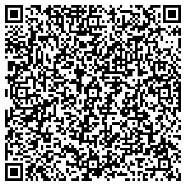 QR-код с контактной информацией организации ООО Капитал-Строй