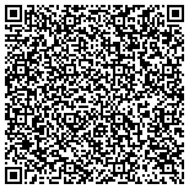 QR-код с контактной информацией организации ООО ДОРОЖНИК