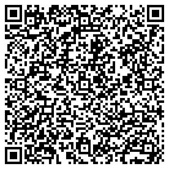 QR-код с контактной информацией организации ПЕРВАЯ ШКОЛА