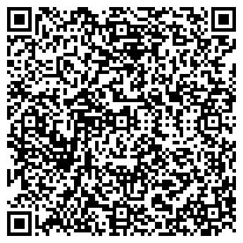 QR-код с контактной информацией организации ООО Декарт