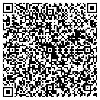 QR-код с контактной информацией организации БЕТАЛИНК