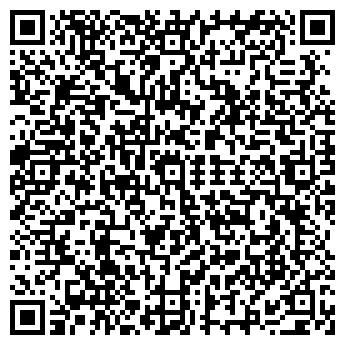 QR-код с контактной информацией организации My Style