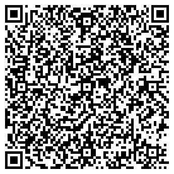 QR-код с контактной информацией организации ЛОТОС-АВТО
