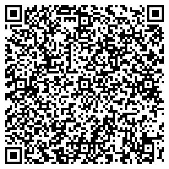 QR-код с контактной информацией организации ИНТЕР-СЕВЕР