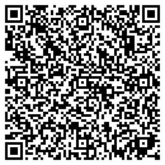 QR-код с контактной информацией организации ООО АРДО