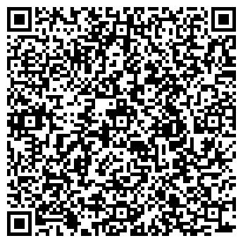 QR-код с контактной информацией организации КИНОСФЕРА