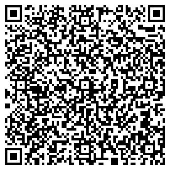 QR-код с контактной информацией организации CALVIN KLEIN