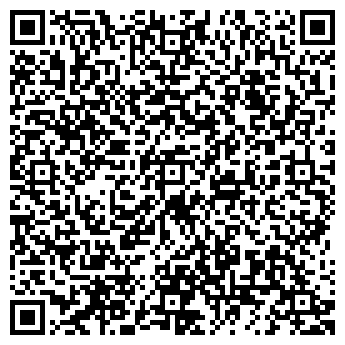 QR-код с контактной информацией организации ОДЕЖДА ИЗ ЕВРОПЫ