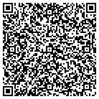 QR-код с контактной информацией организации EGOIST