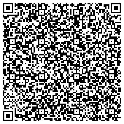 QR-код с контактной информацией организации ООО ВЕРТИКАЛЬНАЯ ЛИНИЯ, натяжные потолки в Тольятти, Самаре, Сызрани, Жигулевске