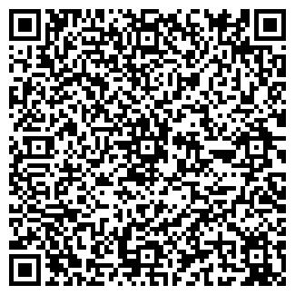 QR-код с контактной информацией организации Aura