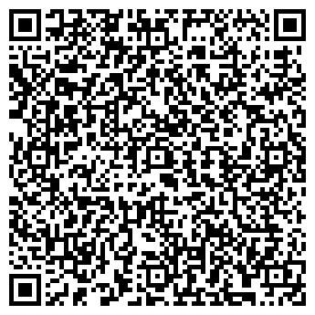 QR-код с контактной информацией организации MODATO