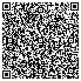 QR-код с контактной информацией организации PERSPECTIVE