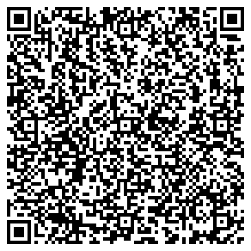 QR-код с контактной информацией организации Почтовое отделение №9