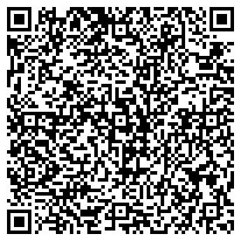 QR-код с контактной информацией организации МАРИОН-А