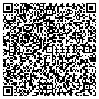 QR-код с контактной информацией организации ЭКСТРАДЕНТ