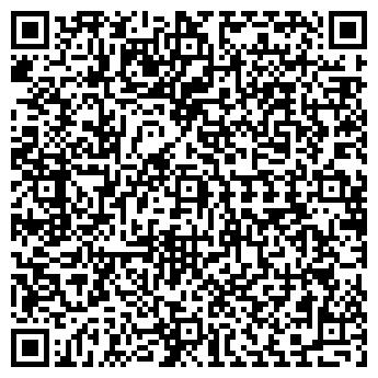 QR-код с контактной информацией организации ГЕЛИО ДЕНТ