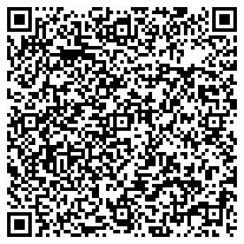 QR-код с контактной информацией организации ЛЕВОБЕРЕЖНАЯ