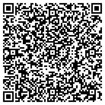 QR-код с контактной информацией организации ВОСЬМЁРОЧКА